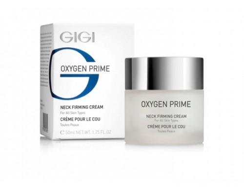 Oxygen Prime Neck Firming Cream